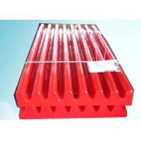 High Manganese Steel Fixed Jaw Crusher Jaw Plate Casting Abrasion Resistant