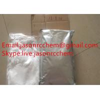 China White Powder Materials For Local Anesthesia White Powder Stcock available 99% Etizolam CAS 40054-69-1 Pharmaceutical Raw on sale