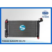 Wholesale 16400-21130/40/50 Aluminium Auto Radiator Vehicle System Oil Cooler Tank from china suppliers