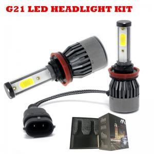 China Auto led headlight bulbs H11 9005 H4 H13 H7 H1 H3 80W 8000LM KIT 30w 60w G7 G21 L5 G20 led headlight on sale