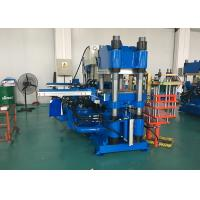Buy cheap Vulcvanizing Plate Press Machine For Silicone Spoon , Silicone Moulding Machine from wholesalers