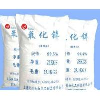 Wholesale Indirect Method Zinc Oxide 99.5% from china suppliers