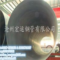 Buy cheap large diameter spiral steel pipe from wholesalers