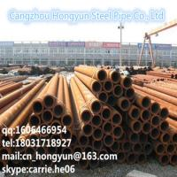 Buy cheap good manufacturer of seamless steel pipe from wholesalers