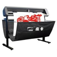 Wholesale Vinyl cutter plotter,cutting plotter,graph cutter--Latest model from china suppliers
