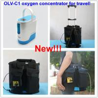 Use in the car,use outside,1L mini portable oxygen concentrator with battery for sale