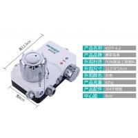 Wholesale Thermostatic Solar Mixing Valve Chrome Wall Mounted Maximum Flow 26L/Min from china suppliers