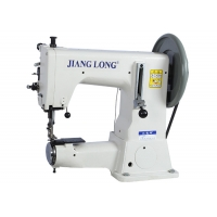 Wholesale 250*210mm 550W 81mm Cylinder Bed Lockstitch Sewing Machine from china suppliers