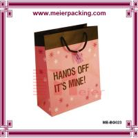 Wholesale China paper gift bag/Make your own paper bag/kraft paper gift bag with handle ME-BG023 from china suppliers