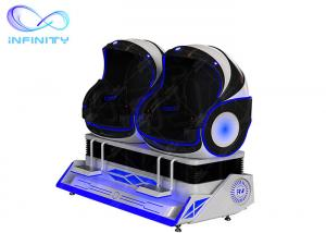 Wholesale 2 Seats 9D egg VR Cinema Game Project / 9D Virtual Reality Egg Cinema from china suppliers