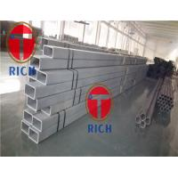Buy cheap Square Hollow Section Heavy Wall Steel Tubing 75 X 75 For Structure Pipe from wholesalers