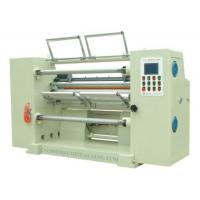 Wholesale HFQ Series High Speed Slitting And Rewinding Machine from china suppliers