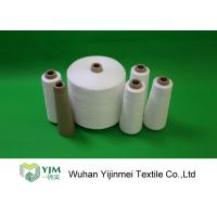 Wholesale 100 PCT Polyester Spun Yarn / Ring Spinning Yarn 50s/2 60s/2 40s/2 from china suppliers