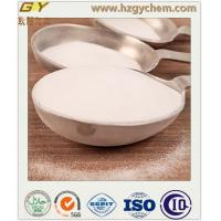 Wholesale High Quality Food Preservatives Benzoic Acid E210 from china suppliers