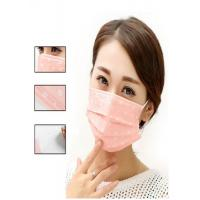Wholesale Anti Dust Disposable Face Mask Ultrasonic Weld , Printed Surgical Face Masks Single Use from china suppliers