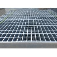 Wholesale Paint Room Grille Steel Driveway Grates Grating High Strength And Light Structure from china suppliers