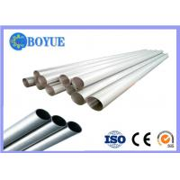 China ASTM A789 A790 A928 S31803 2205 Duplex Stainless Steel Pipe Seamless / Welded OD1/2'-48' on sale