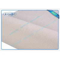 Wholesale White Spun Bonded Non Woven For Shopping Bags 320cm Width SGS from china suppliers