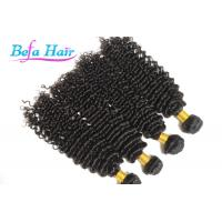 Wholesale 22 Inch / 24 Inch Cambodian Hair Bundles Grade 7a Virgin Hair For Black Women from china suppliers