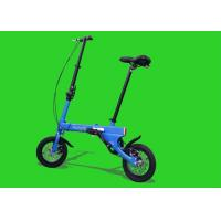 Professional Lightweight Folding Bike 12 Inch Wheels For Children / Adult