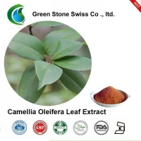 Buy cheap Tan Powder 80 Mesh Camellia Oleifera Leaf Extract from wholesalers