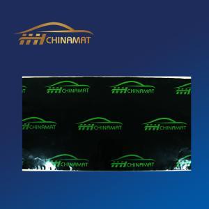 China Car Accessories ,car sound deadener on sale