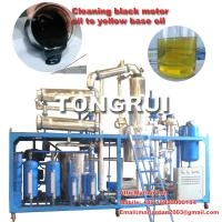 Motor oil regeneration distillation equipment used oil for Used motor oil recycling equipment