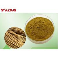 Wholesale Natural Burdock Root Powder Sex Steroid 20362 - 31 - 6 Mildly Lower Blood Sugar from china suppliers