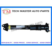 Wholesale Replacement Mercedes-Benz Air Suspension Parts Rear Car Shock Absorber A2513202231 from china suppliers