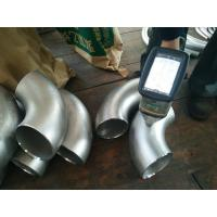 Wholesale Fast Response Pipeline Inspection Services For Pipe Fittings / Coupling from china suppliers