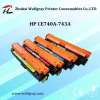 Buy cheap Toner cartridge for Brother TN3035 from wholesalers