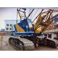 Wholesale Used KOBELCO 7080 80 Ton Crawler Crane For Sale from china suppliers