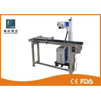 Wholesale Fly Online Fiber Laser Marker Machine For Metal Buttons ,  LED Light Bulb , Memory Card from china suppliers