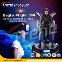 Wholesale Easy Operation Stand Up Flight VR Simulator With Electric Motion Platform from china suppliers