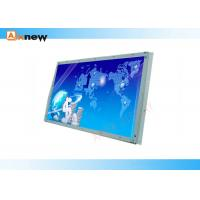 Buy cheap 12VDC 1920x1080 Liquid Crystal Display Monitor , Slim TFT LCD Panel for kiosks from Wholesalers