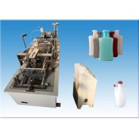 Wholesale Plastic Bottle Blowing Machinefor PE / PP / PVC Small Bottle 0.4-0.7 Mpa Working Pressure from china suppliers