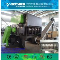 Wholesale PP/PE/PET/LDPE Plastic Crusher/ Shredder/ Grinder Machine from china suppliers