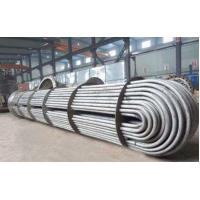 Wholesale 304 Stainless Steel U Tube Continuous Bending Coil Tube / Pipe For Cooling Tower from china suppliers