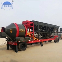 Buy cheap 75m3/Hour YHZM75 Mobile Concrete Batching Plant With CE ISO Certificates from wholesalers
