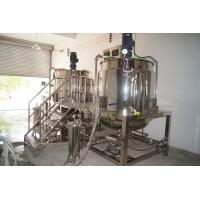Wholesale 300 - 1000LSteam Heating Stainlesss Steel Group Blending Tanks Liquid Soap / Shampoo Mixer from china suppliers