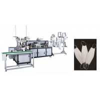 Wholesale Full Automatic Fish Type N95 Face Mask Making Machine from china suppliers