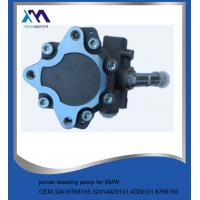Wholesale BMW 1 3 Series E87 E90 E91 Power Steering Pump OEM 32416768155  32414029151 from china suppliers