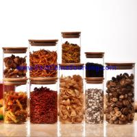 Buy cheap Custom borosilicate glass jars with lids for food storage containers with from wholesalers