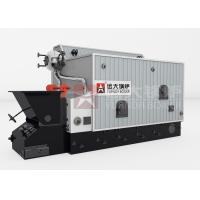 China Central Heating Wood Fired Steam Boiler Double Drum Biomass Hot Water Boiler for sale