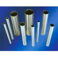 Wholesale Stainless steel welded pipe from china suppliers