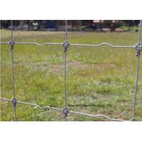 Wholesale Galvanized 5 FT Fixed Knot Woven Wire , Livestock Wire Fencing Panels from china suppliers