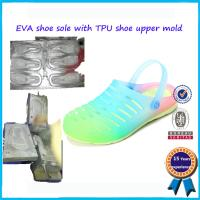 Wholesale New Arrived PCU PVC Air Blowing Children Slipper Mould For Sale from china suppliers