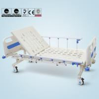 Wholesale Single Crank Hospital Convertible Chair Bed With Aluminum Side Rails from china suppliers