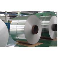 Wholesale 0.4mm Thickness Decorative Alloy Coil , Aluminum Floor Plates from china suppliers