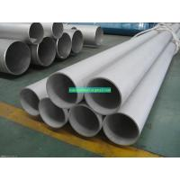 Quality duplex stainless uns s32750 pipe tube for sale